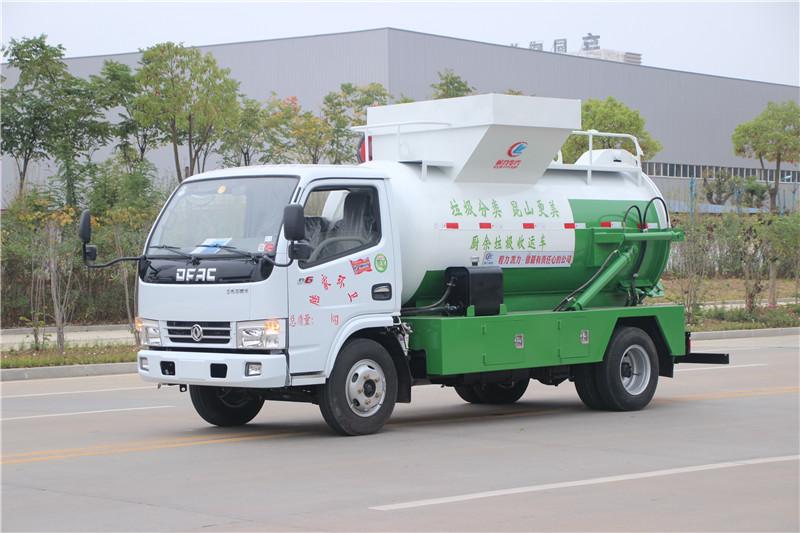 东风小多利卡 4.5方餐厨垃圾车