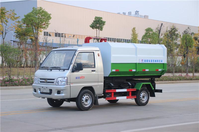 福田驭菱 3方挂桶垃圾车